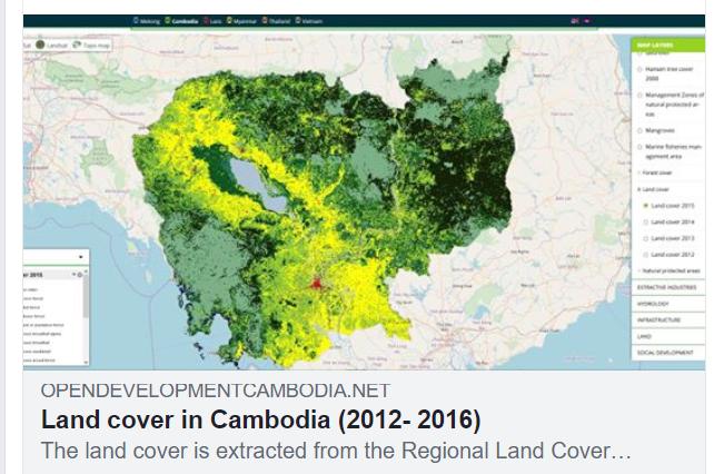 Land cover in Cambodia (2012- 2016)