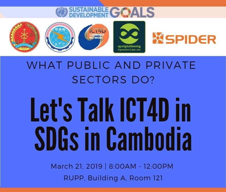 National ICT Workshop: The Role of ICT4D in SDGs in Cambodia