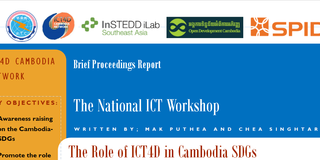 The National ICT Workshop: The Role of ICT4D in Cambodia SDGs
