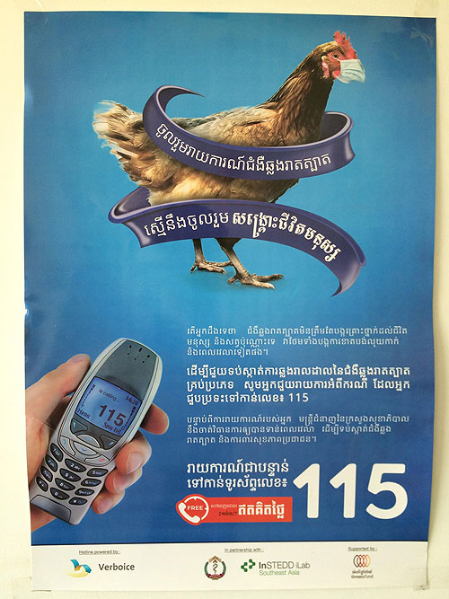 Cambodia's 115 Hotline: Successful COVID-19 Digital Response